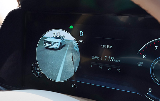 Grandeur Blind-spot View Monitor