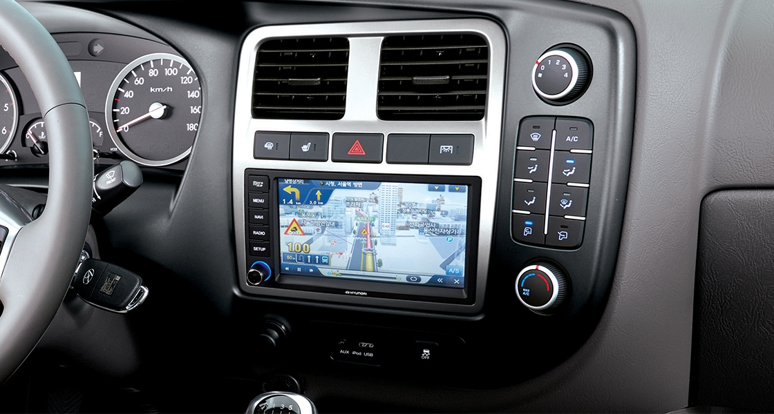 All-in-one navigation for special vehicles