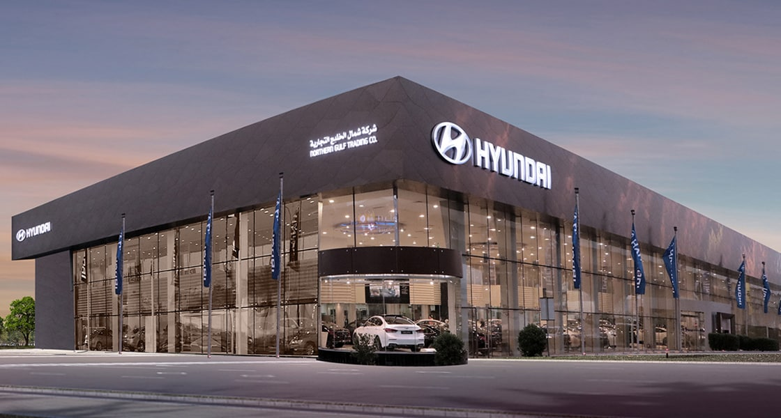 Hyundai Main Showroom