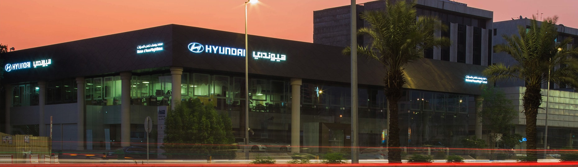 Mohamed Yousuf Naghi Motors Hyundai Showroom