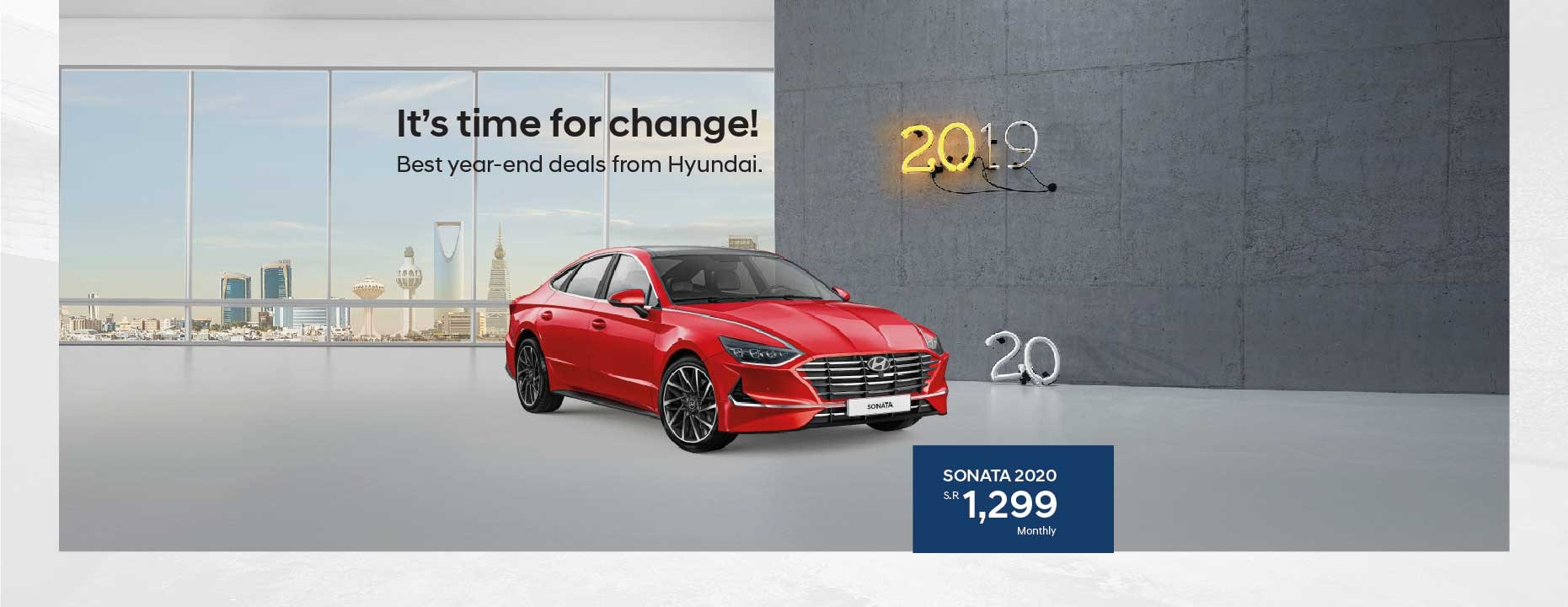 It's time for change! Best year-end deals from Hyundai.