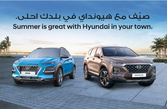 Hyundai Special Offer