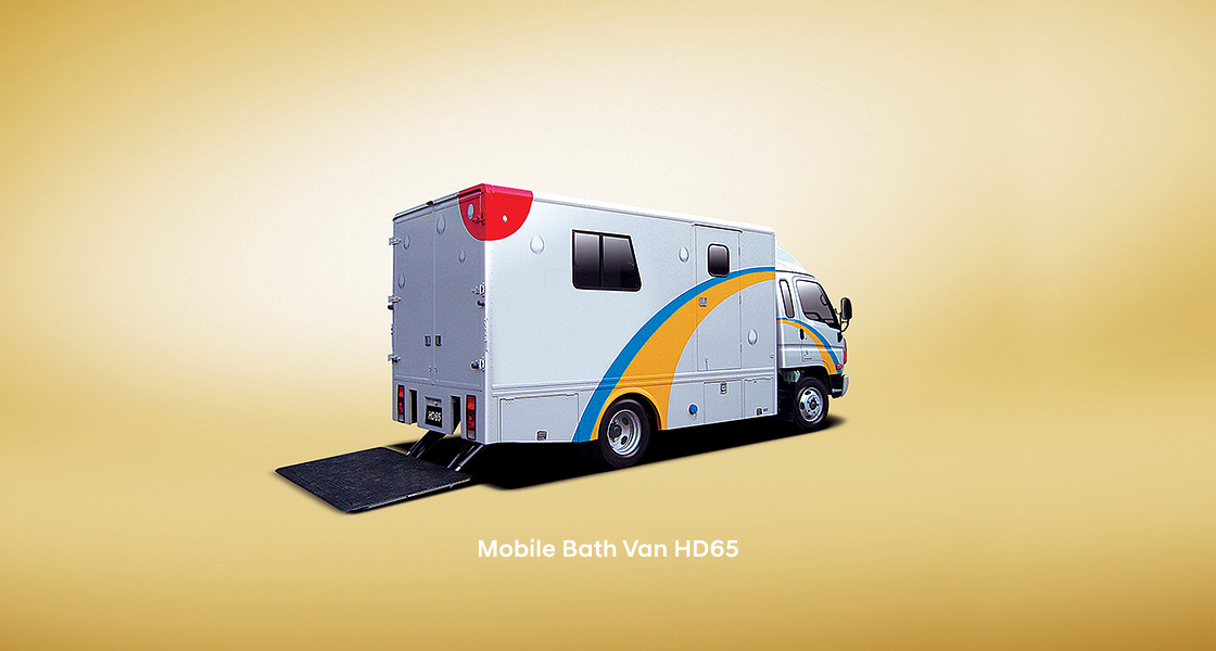 rear view image of mobile bath van