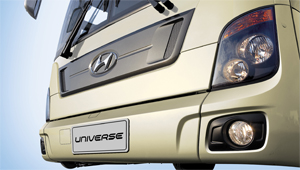 image of universe bus front bumper view