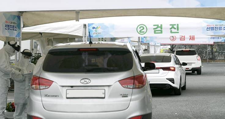 Drive through in South Korea