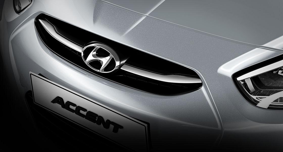 Hyundai Accent 2019 Philippines