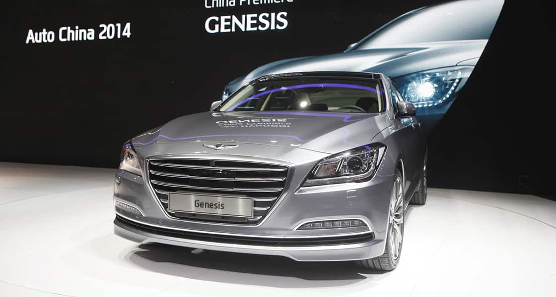 Front View of gray Genesis exhibited at the 2014 Beijing motorshow