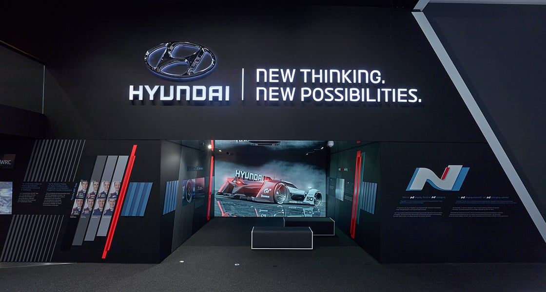 The entrance of Hyundai N exhibition area