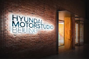 The front of Hyundai Motorstudio beijing acrylic lighting sign board