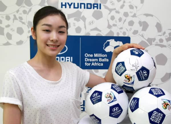 HMCA 1 Million Dream Balls to Africa figure skating gold medallist Yuna Kim