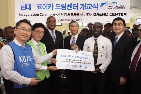Hyundai Motor to Open Technical High Schools for Sustainable Aid