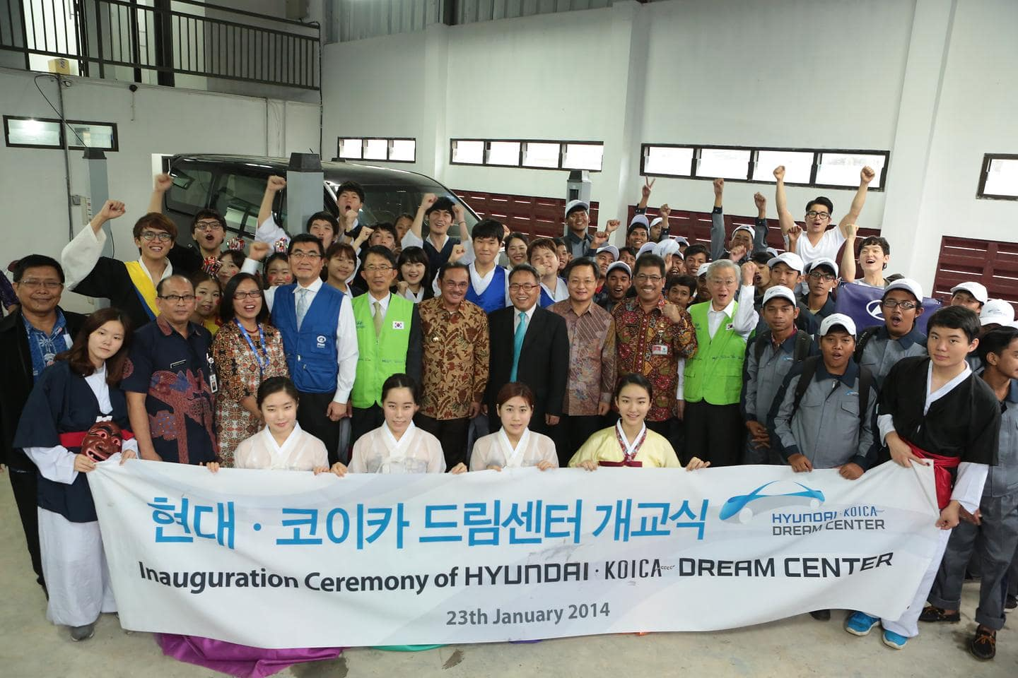 Inauguration Ceremony of HYUNDAI KOICA Dream Center in Indonesia 2
