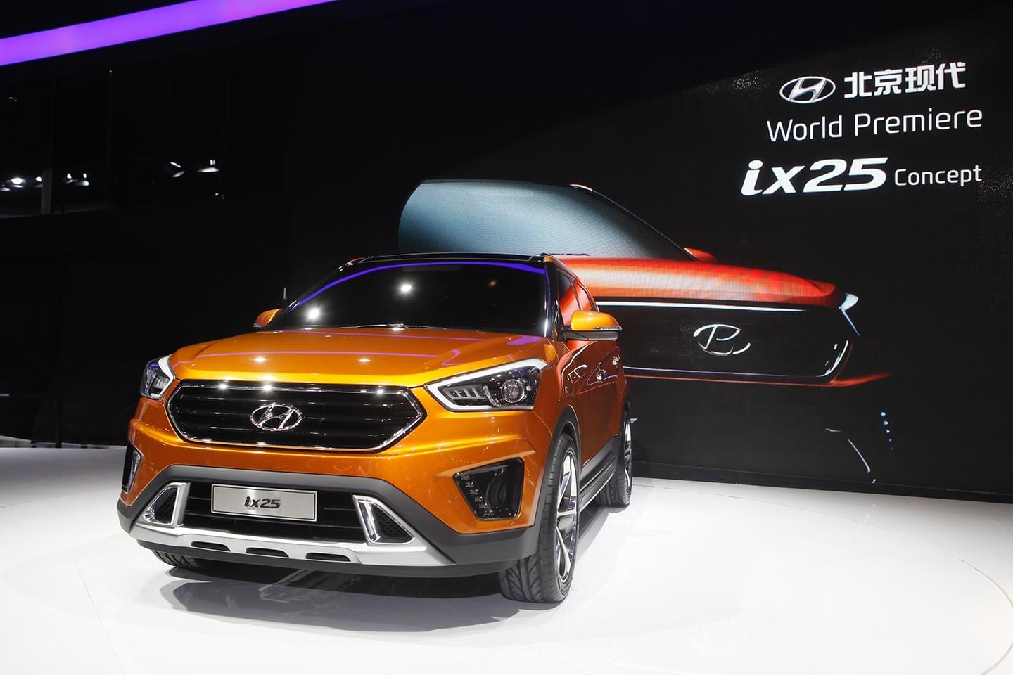 Hyundai Motor Unveils ix25 Concept Model at 2014 Beijing International Automotive Exhibition