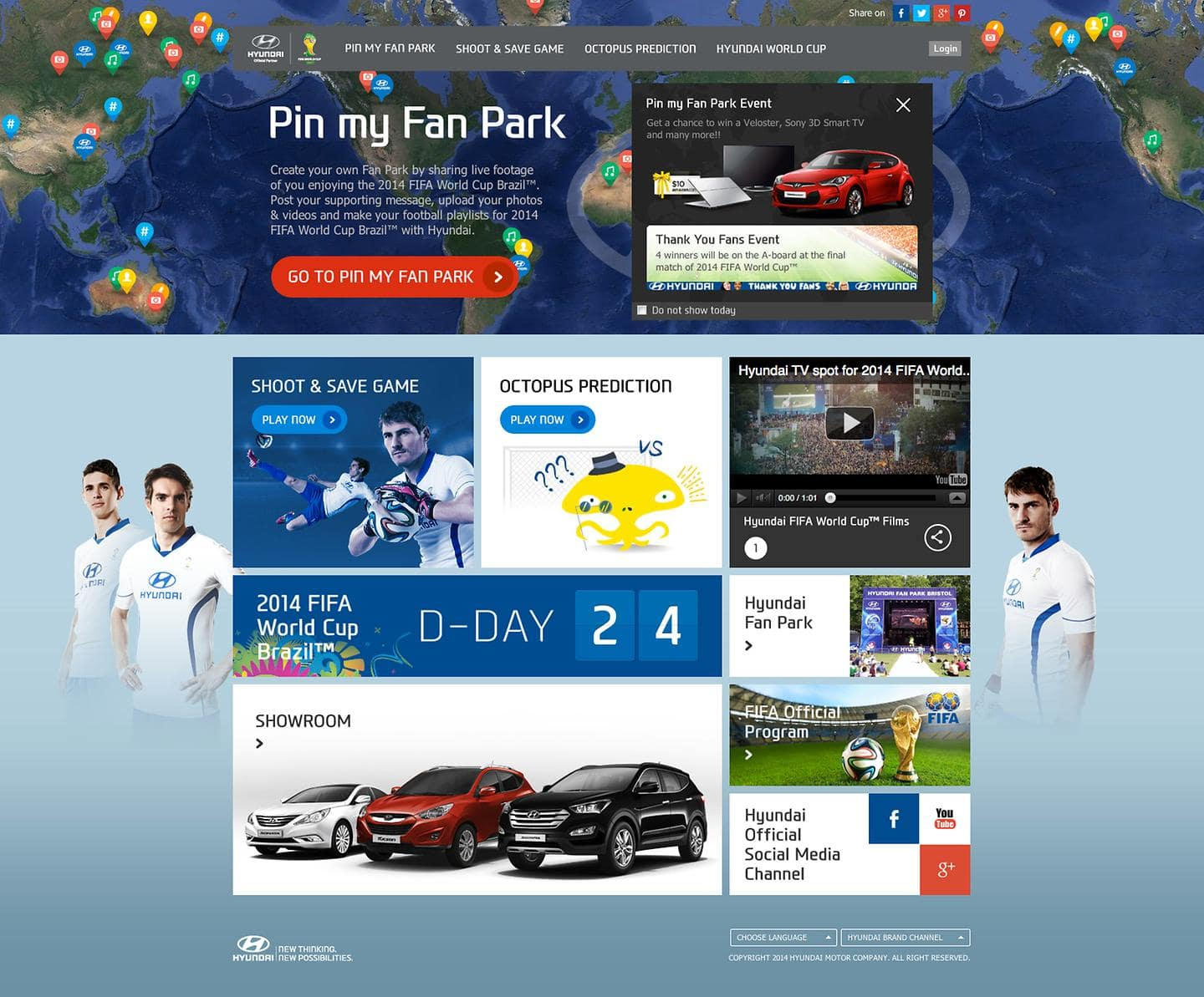 The Hyundai World Cup microsite opens facilitate global participation