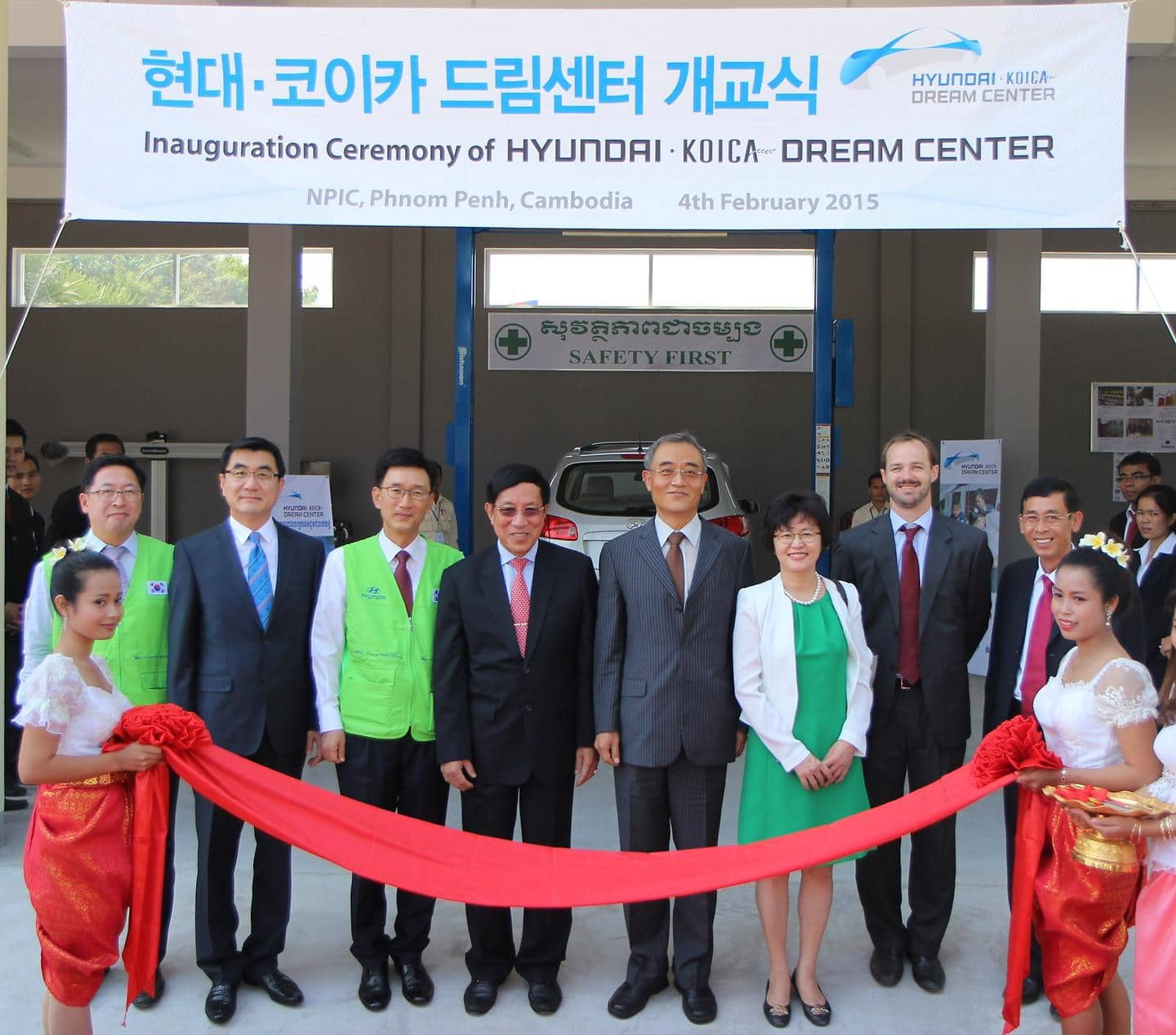 An inauguration ceremony of the Hyundai-KOICA Dream Center in Cambodia