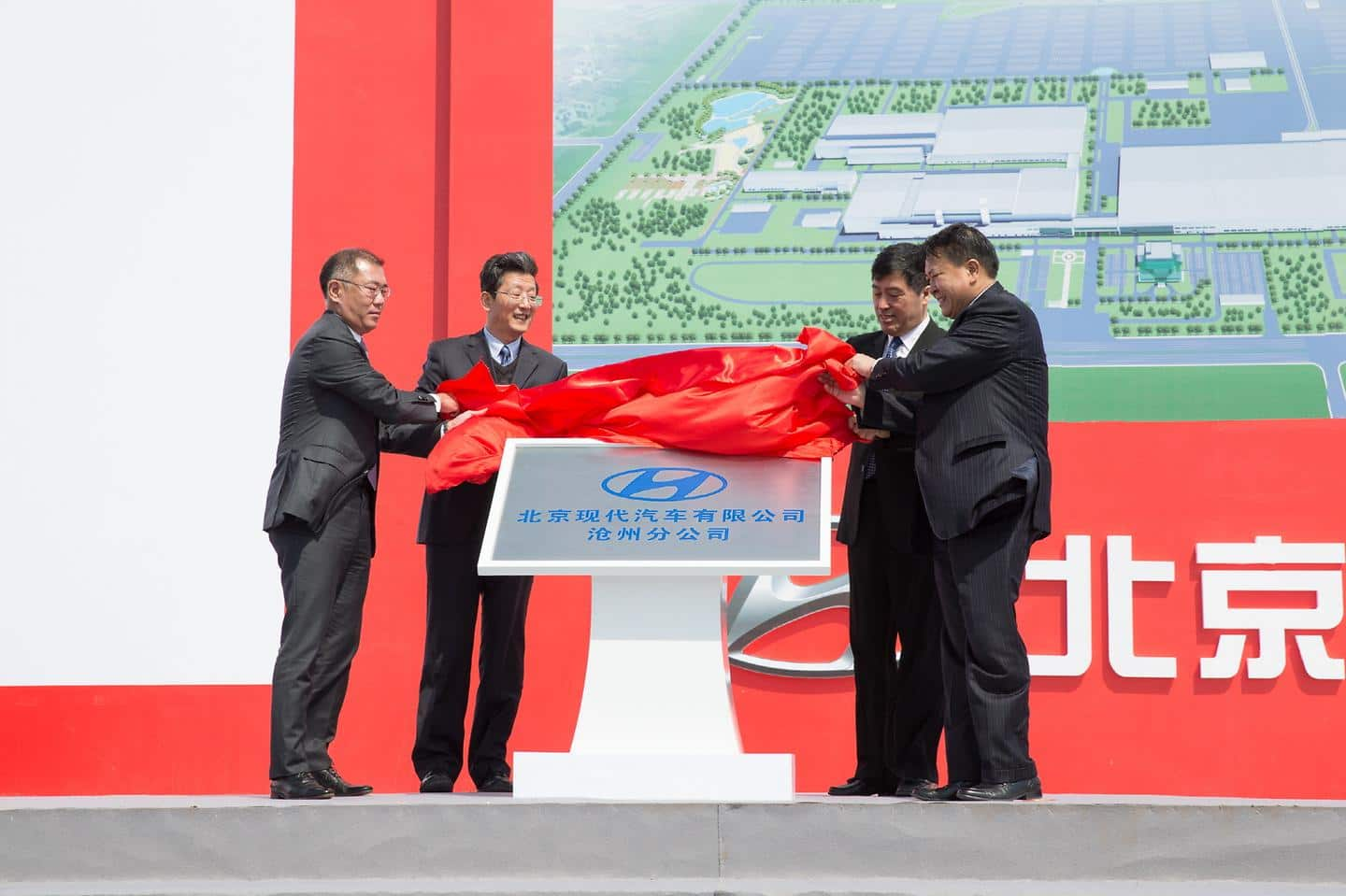 Hyundai Motor breaks ground for Changzhou Plant in China