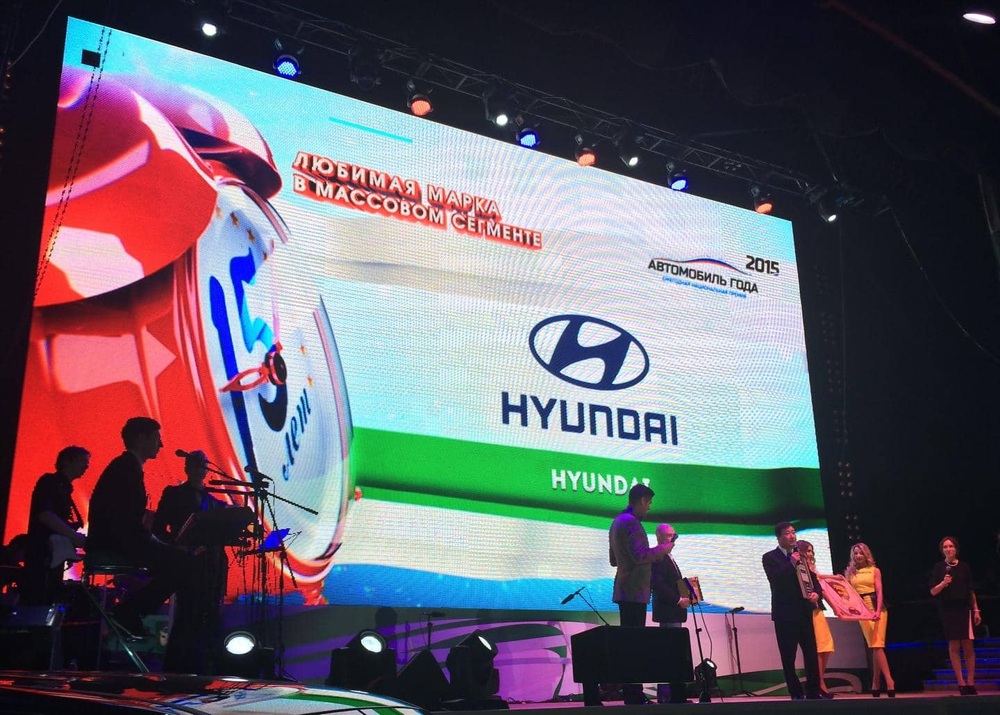 Hyundai Motor Wins the 'Car of the Year 2015' Award in Three Categories