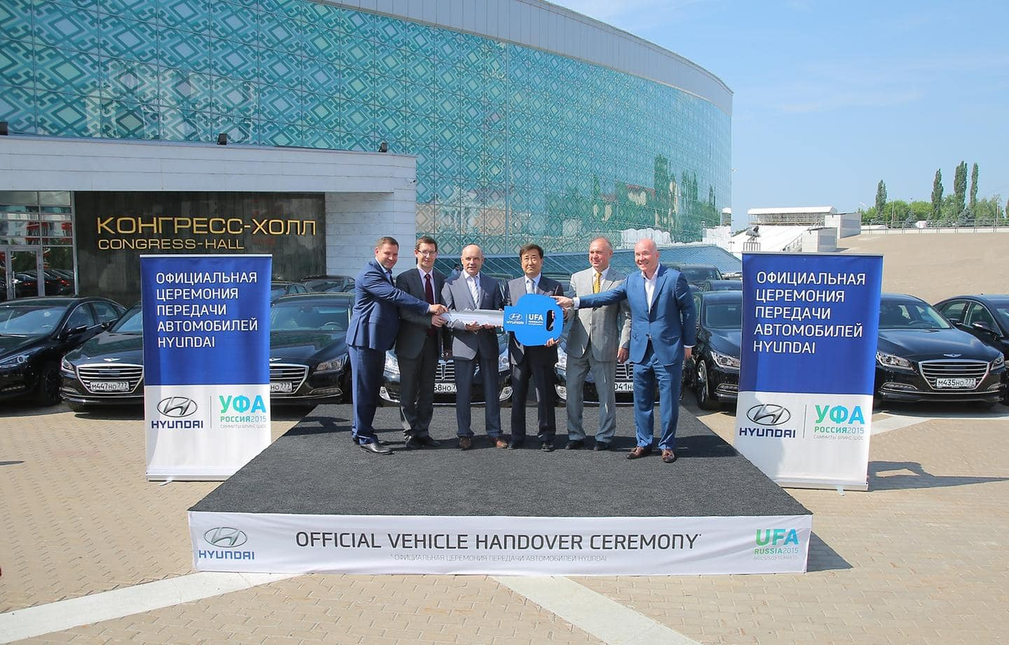 Hyundai Motor CIS becomes a general partner of BRICS and SCO Summits 2015
