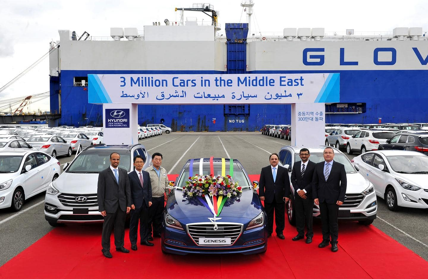 Hyundai Motor marks three million Middle East sales