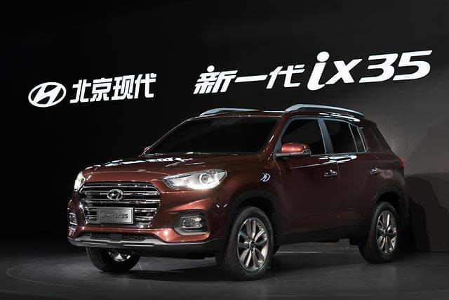 Hyundai Motor Unveils All-New ix35 at Shanghai International Automobile Industry Exhibition
