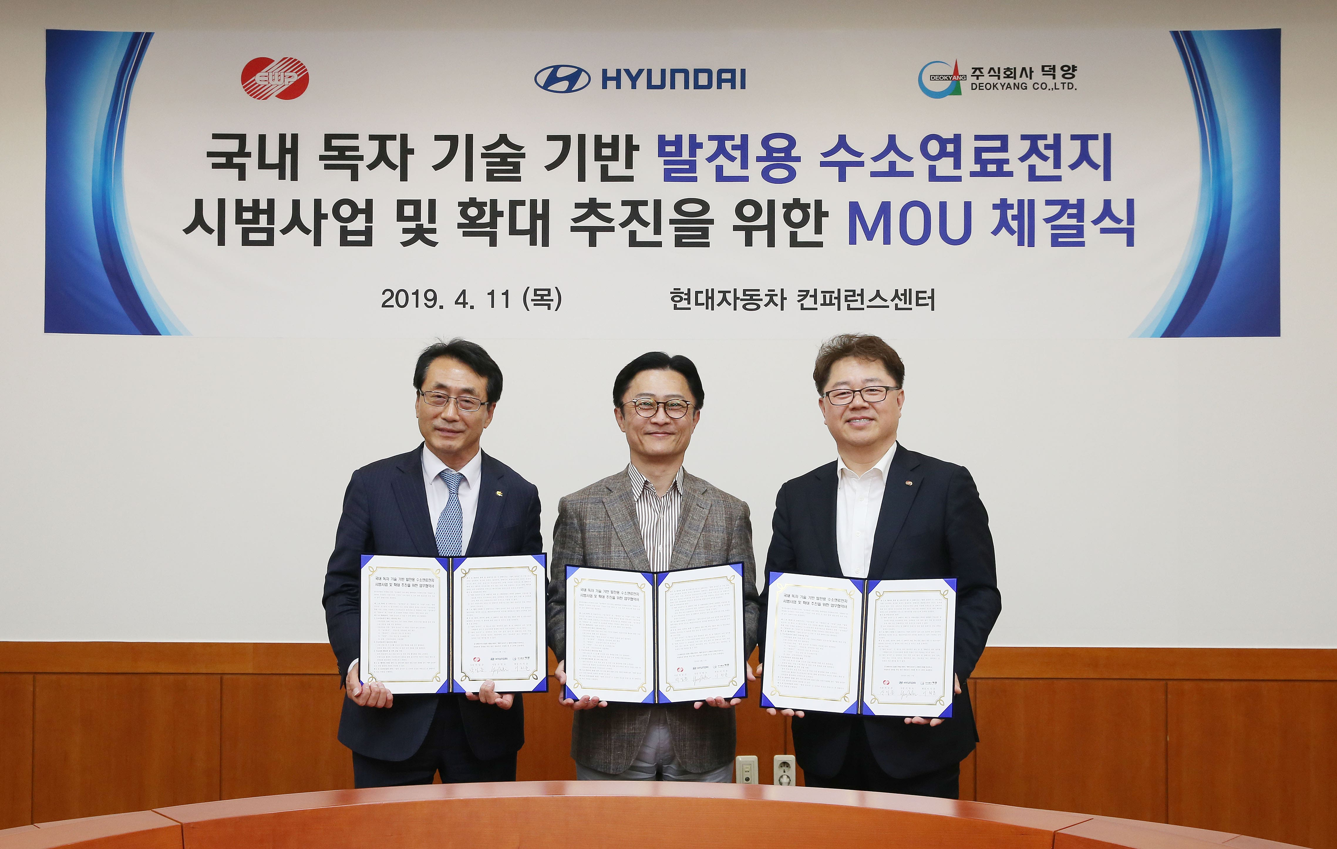 Hyundai Motor Announces Pilot Project to Generate Electricity from Hydrogen with NEXO Technology