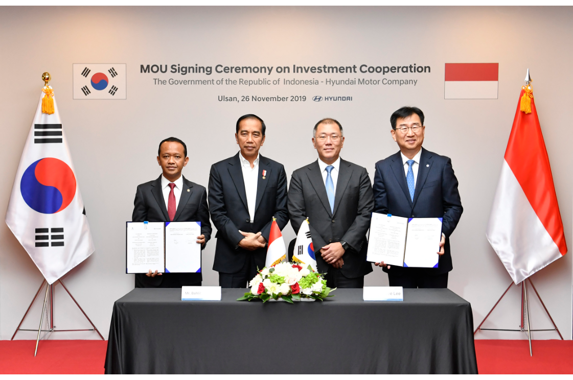 Hyundai Motor to Establish its First Indonesian Manufacturing Plant